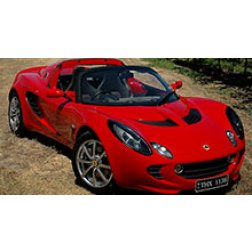 Lotus Elise Tailored Car Mats